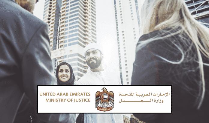 Birleşik Arap Emirlikleri Adalet Bakanlığı