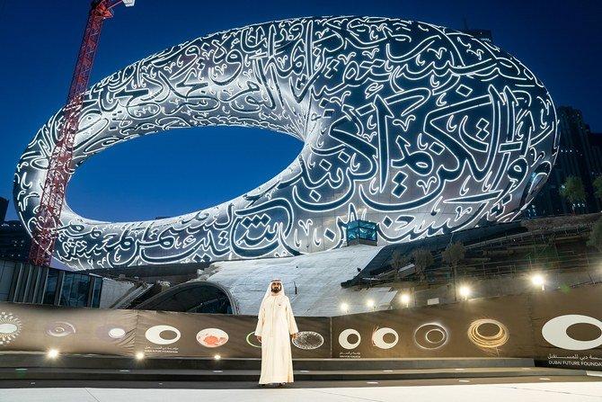 Gelecegin Muzesi Dubai